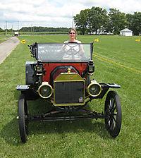 Model T Me