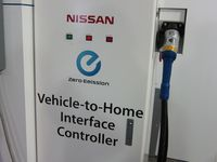 The system uses a controller supplied by Nissan - photo by Jil McIntosh