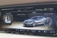 In future, cars such as Mercedes-Benz could update their systems via wireless communications - photo by Jil McIntosh